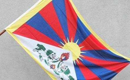 Vlajka pro Tibet!