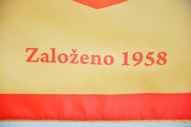 Detail tištěného praporuSŠSŘ Brno – Bosonohy