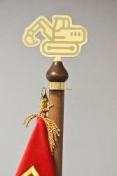 Hlavice žerdi vyhotovena na zakázku ve tvaru bagru.