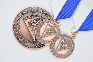 Detail pamětních medailí pro Krajské ředitelství policie Moravskoslezského kraje.