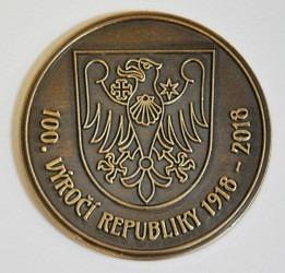 Oboustranná mince vyhotovena na zakázku pro obec Popovice.
