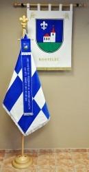 Hrazdičková stuha s pamětním textem pro obce/města/městyse k vyšívané vlajce.