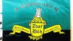 Vyšívaná vlajka, prapor pro zájmové spolky