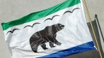 Zakázková výroba tištěných vlajek, obec Bernartice (okres Trutnov)